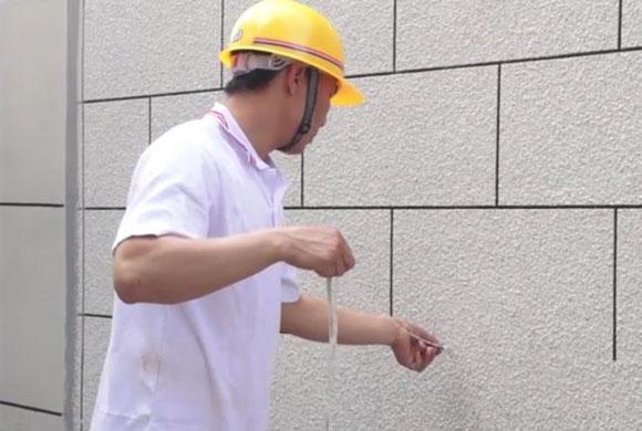 外墙仿石漆