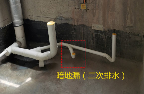 卫生间防水施工流程