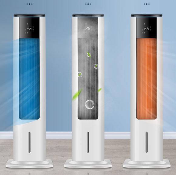 长虹冷暖两用空调扇