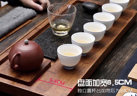 乌金石茶盘