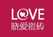 晓爱瓷砖,Love